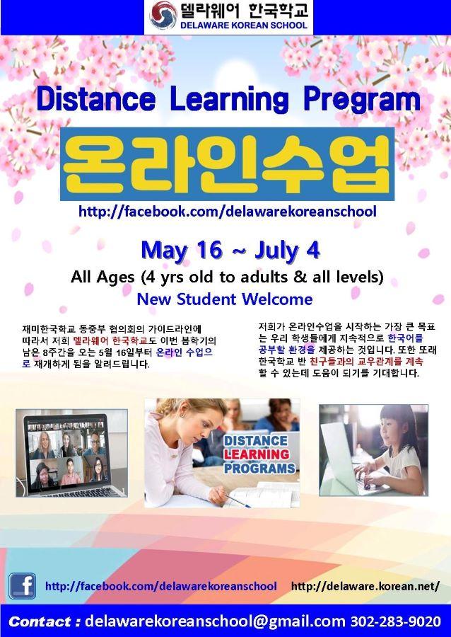 2020 DKS  online class 4pub.jpg