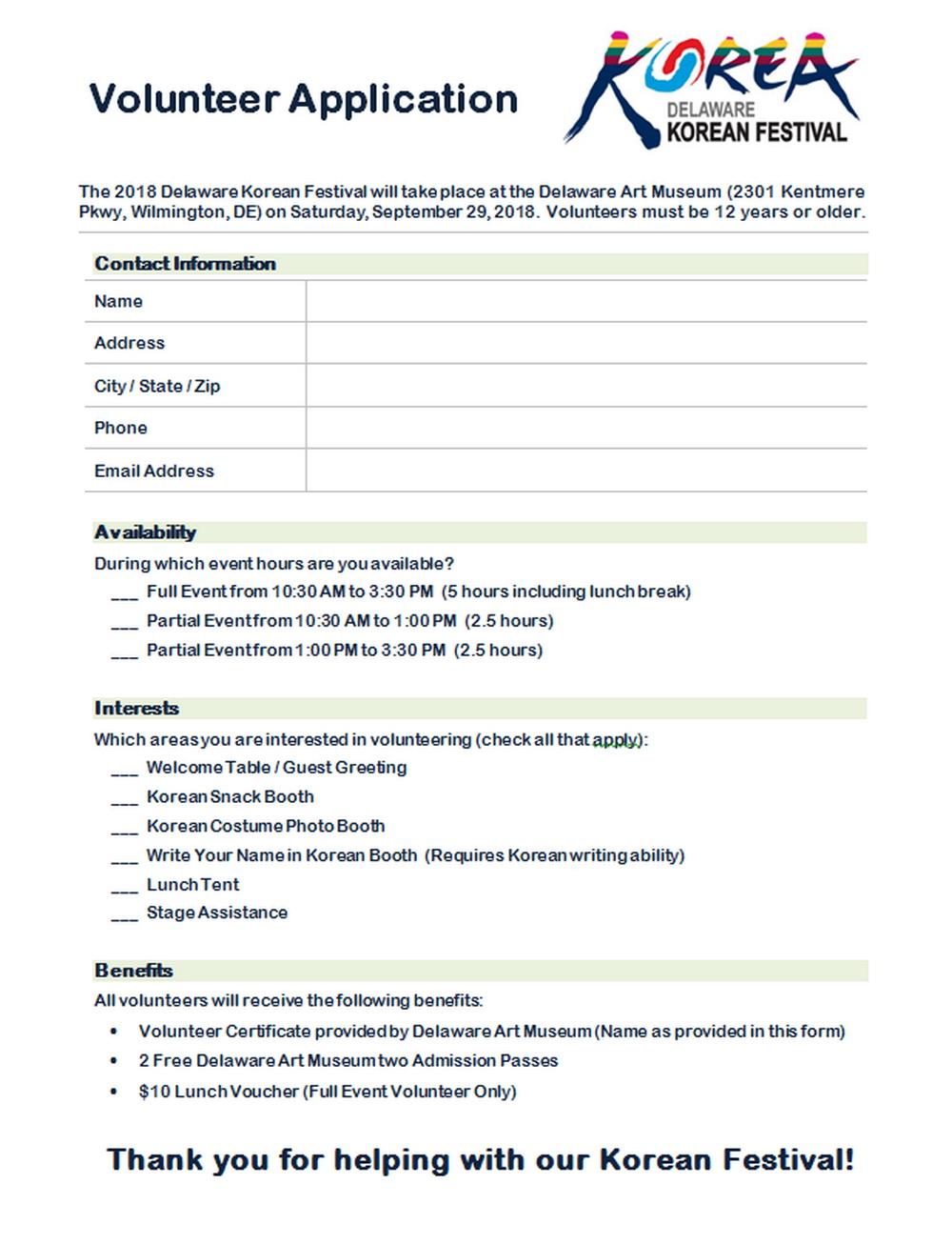 K festival.volunteer form2018 .jpg
