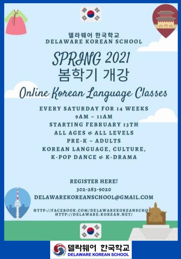 DKS Spring semester poster.png
