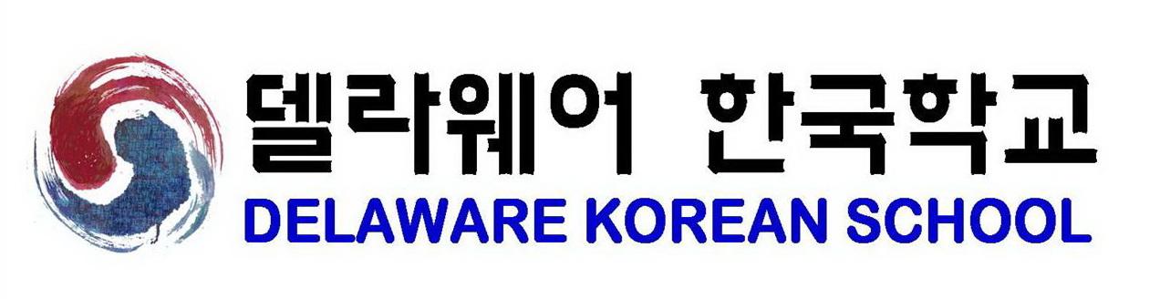 한국학교 태극 배너 .jpg