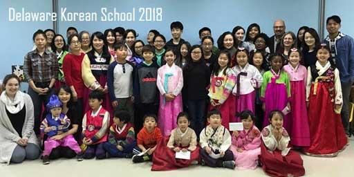 koreanschool.jpg