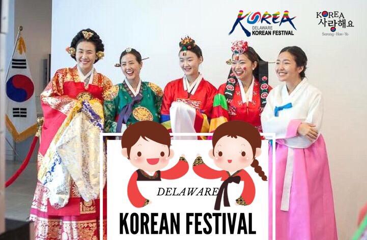Korean Festival.png